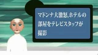 三谷幸喜氏「探偵!ナイトスクープ」に登場 松浦亜弥、主演ミュージカル...