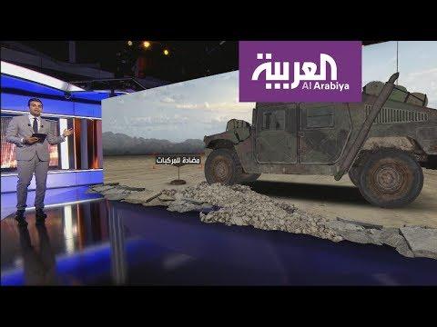 الحوثيون يحولون اليمن إلى حقل للألغام  - نشر قبل 2 ساعة