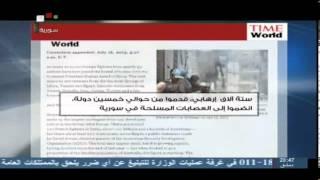 تنظيم القاعدة يعلن مقتل سعيد الشهري نائب زعيمه في شبه الجزيرة العربية بنيران طائرة أمريكية بدون طيار