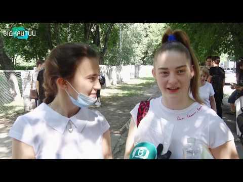 В Україні почали повертати гроші за пробне ЗНО: в регіоні їх отримають майже 17 тисяч випускників