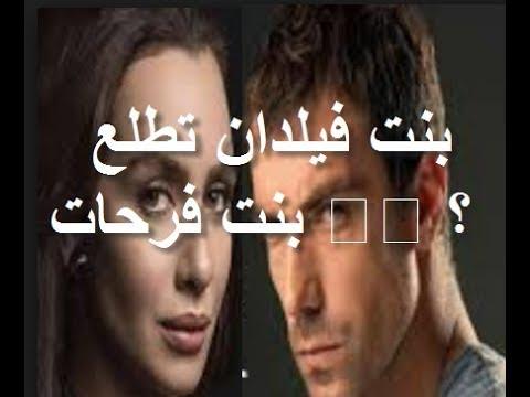 مسلسل حب ابيض واسود الحلقة 29