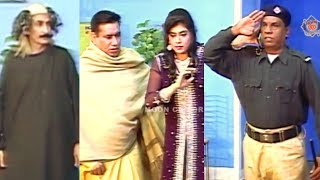 Amanat Chan Police Officer | Nasir Chinyoti | Iftikhar thakur - Full Comedy Clip | Stage Drama Clips