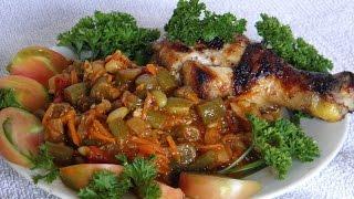 Салат со спаржевой фасолью на зиму