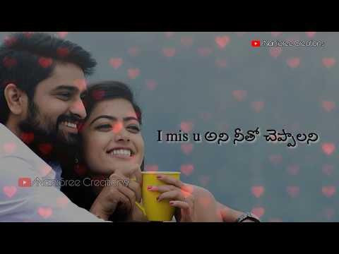 Matani Oke matani I mis u ani Telugu Whatsup status