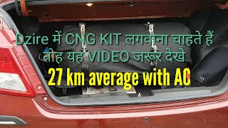 Download Video tomasetto sequential cng kit in dzire vxi 2018 model//full review//price//performance//warrenty MP3 3GP MP4