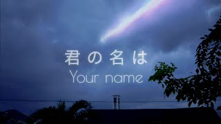 Download lagu TIAMAT COMET KIMI NO NA WA REAL LIFE EDITING KINEMASTER