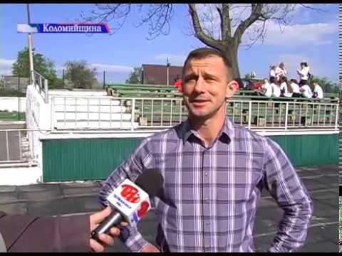 Один із найстаріших легкоатлетичних турнірів Західної України відбувся на Коломийщині (відеосюжет)