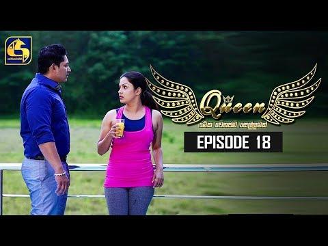 Queen Episode 18  29th August 2019
