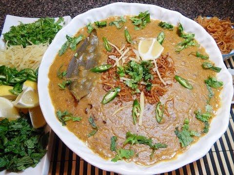 Shahi Haleem   شاہی حلیم