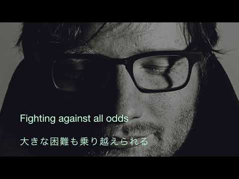 日本語翻訳 Ed Sheeran - Perfect