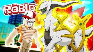 Roblox Adventures / Pokemon Fighters EX / ARCEUS!