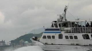 藍島 ・ 馬島ゆきフェリー 「 こくら丸 」 thumbnail