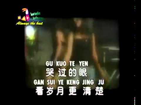 Mandarin Dangdut荡突舞 Huang Jia Jia Pei Wo Kan Ri Chu