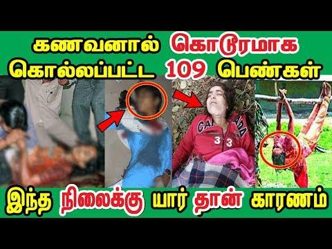 இந்த வீடியோவை ஆண்கள் மட்டும் பாருங்க பெண்கள் பார்க்க வேண்டாம் | Tamil News Latest Seithigal