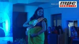 MPC News / pimpri आदित्य बिर्लात गर्भवती महिलांचा अनोखा रॅम्प वॉक