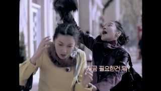[CF] LG파워콤 엑스피드 XPEED (여자 편) 1…