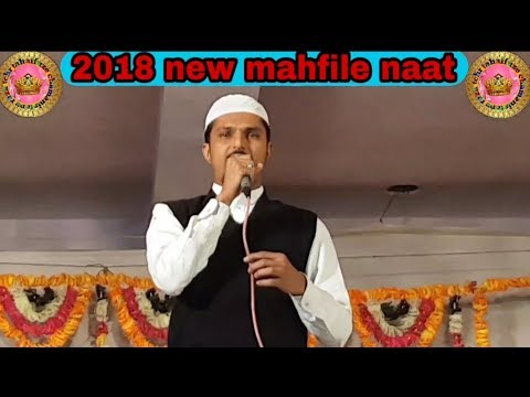 Feb 2018 HD 1080 Sharif Raza Pali Mahfile Naat On Lam Yaati Nazeeru, Tajdaare Haram, Man Kuntu Maula