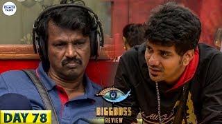 Bigg Boss 3 | LOSLIYA வை KAVIN வற்புறுத்துறான் கோபத்தில் CHERAN | LittleTalks