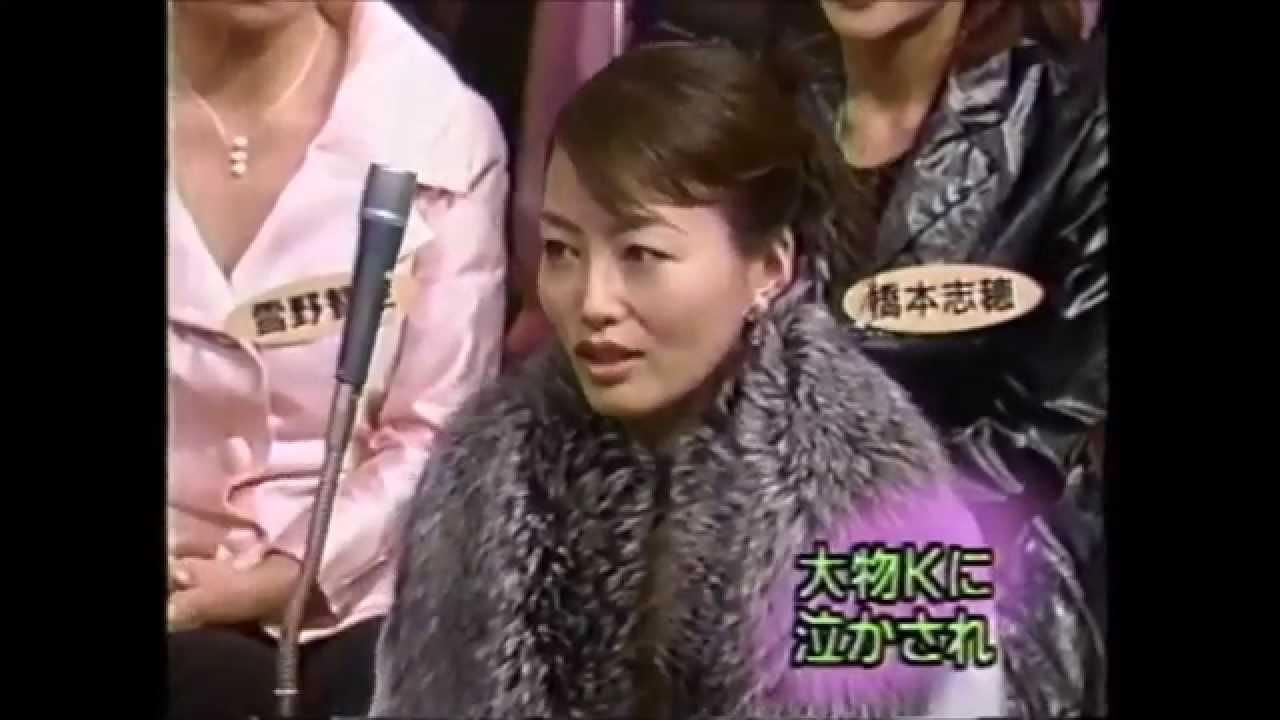 有賀さつき 日本テレビのナイナイアンサーで元フジテレビのアナウンサー有賀さつきが仮面夫婦を激白!有賀さつき が13歳年上で上司だったテレビマンとの離婚の真相!