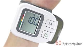 Produktvideo zu Handgelenk-Blutdruckmessgerät Medisana HGH