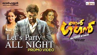 Njan Gagan Video Song - Let's Party All Night   Srinivas   Rakul Preeet Singh   Khader Hassan