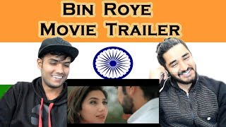 Indian reaction on BIN ROYE | Pakistani Movie | Lollywood | Swaggy d