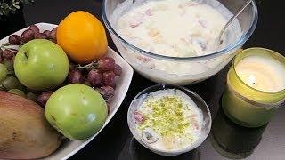 Al Matbakh Al Sagheer: Fruit Salad With Yogurt Sauce - المطبخ الصغير : سلطة فواكه بالزبادي