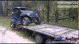 видео Перевозка мототехники