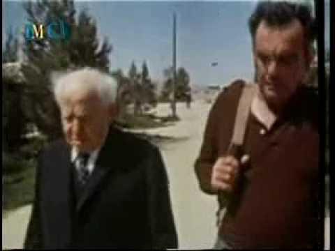 Prime Minister David Ben Gurion quotes Isaiah, Bible