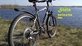 Велосипед Stels navigator 850 - покоритель города и бездорожья