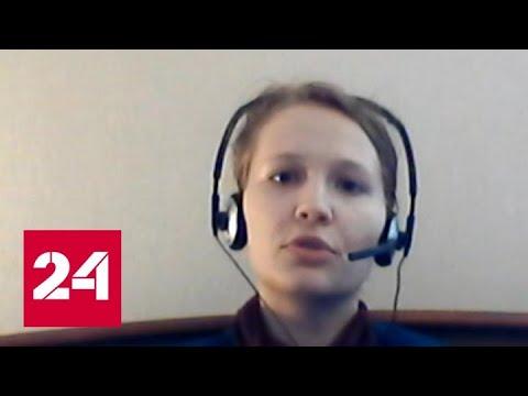Наталья Ошемкова: на карантине можно сделать все, что не успел - Россия 24