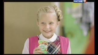 Анна Кирина в рекламе  Сок Фруктовый сад(Анна Кирина в рекламе Сок Фруктовый сад., 2013-09-25T08:55:15.000Z)