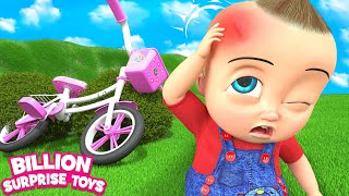 The Boo Boo Baby | BST Nursery Rhymes, Story & Songs for Babies