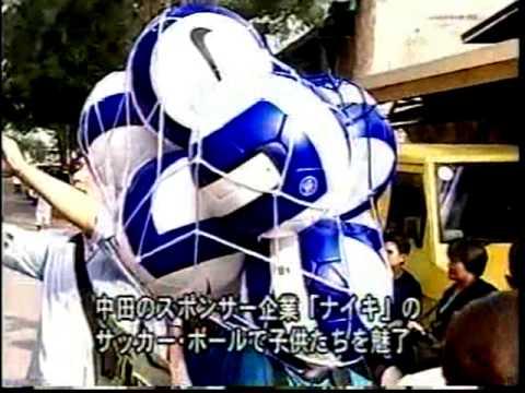 CNN's Revealed Program- Hidetoshi Nakata 中田 英寿, 1/3