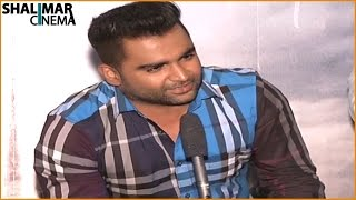 Sachin Joshi Sensational Comments on Bandla Ganesh at Veedevadu Trailer Launch || Shalimarcinema