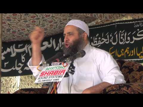 Annual Convocation 2015 Shopian-Molana Arshad Hussain Nadvi sb Db -Part2