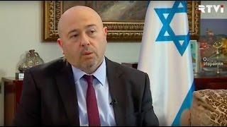 Эксклюзивное интервью с послом Израиля в России Гарри Кореном