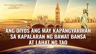 """Tagalog Christian Musical Documentary """"Siya na May Kapangyarihan sa Lahat"""" (Clip 3/3)"""