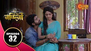 Nandini - Episode 32 | 26 Sept 2019 | Bengali Serial | Sun Bangla TV