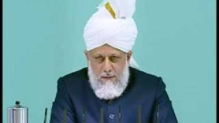 Friday Sermon : 20th November 2009 - Part 6 (Urdu)