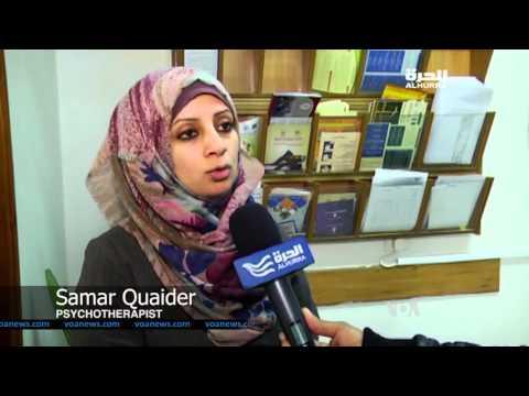 Gaza Community Seeks Hope Through Art