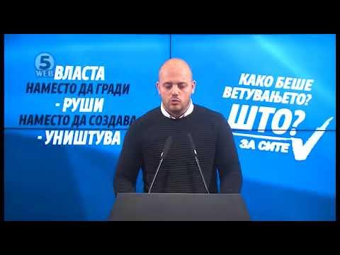 Османи европеец, а не како Албанец одбил на ја претстави Македонија во Бања Лука