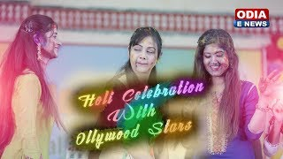 Grand Holi Celebration at KISS with Ollywood Actors & Actressess | Archita,Bhoomika,Sivani