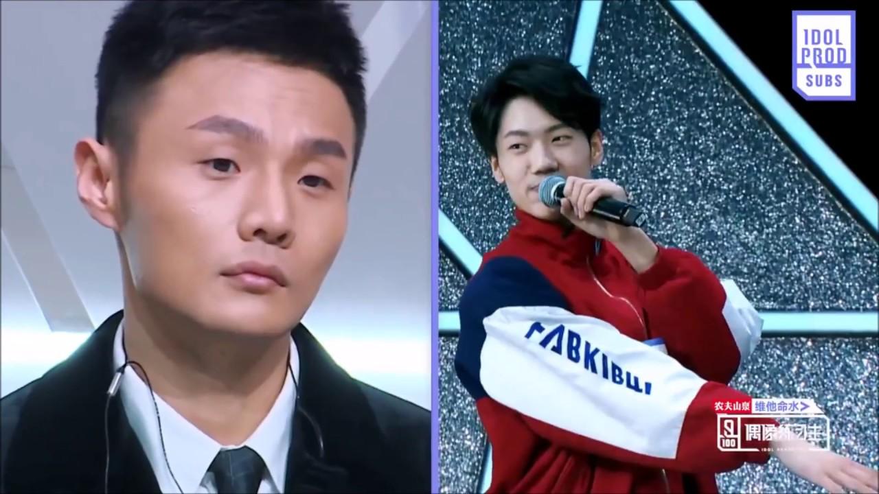 (偶像练习生) Idol Producer Episode 1 Funny Moments