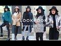Lookbook | Winter Coats 2018