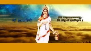 माँ ब्रह्मचारिणी कथा और स्तुति नवरात्र -2| Katha of Brahmacharini 2 out of 9 Devis