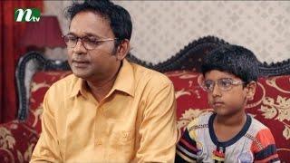 Bangla Natok - Akasher Opare Akash l Shomi, Jenny, Asad, Sahed l Episode 05 l Drama & Telefilm