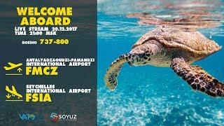 [🔴LIVE] P3D V4.1 / VATSIM / Dzaoudzi Pamandzi  - Seychelles / (FMCZ / FSIA) / Boeing 737-800