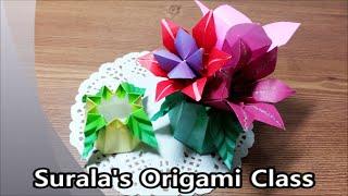 Origami - Leaf Basket (flower Pot) / 종이접기 - 나뭇잎 바구니 (꽃 화분)