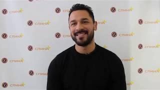 Эпифанио Лопес - отзыв о Центре кинезитерапии Спина+